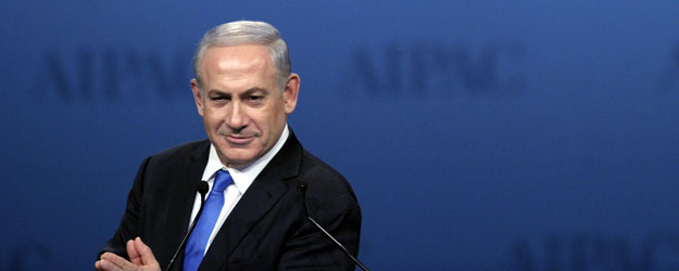 Americans More Positive Than Negative Toward Netanyahu