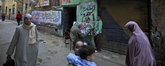 Egyptian Opposition to U.S. and Other Foreign Aid Increases