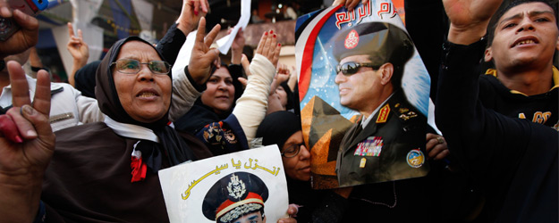 Egyptians' Approval of Leadership Multifaceted
